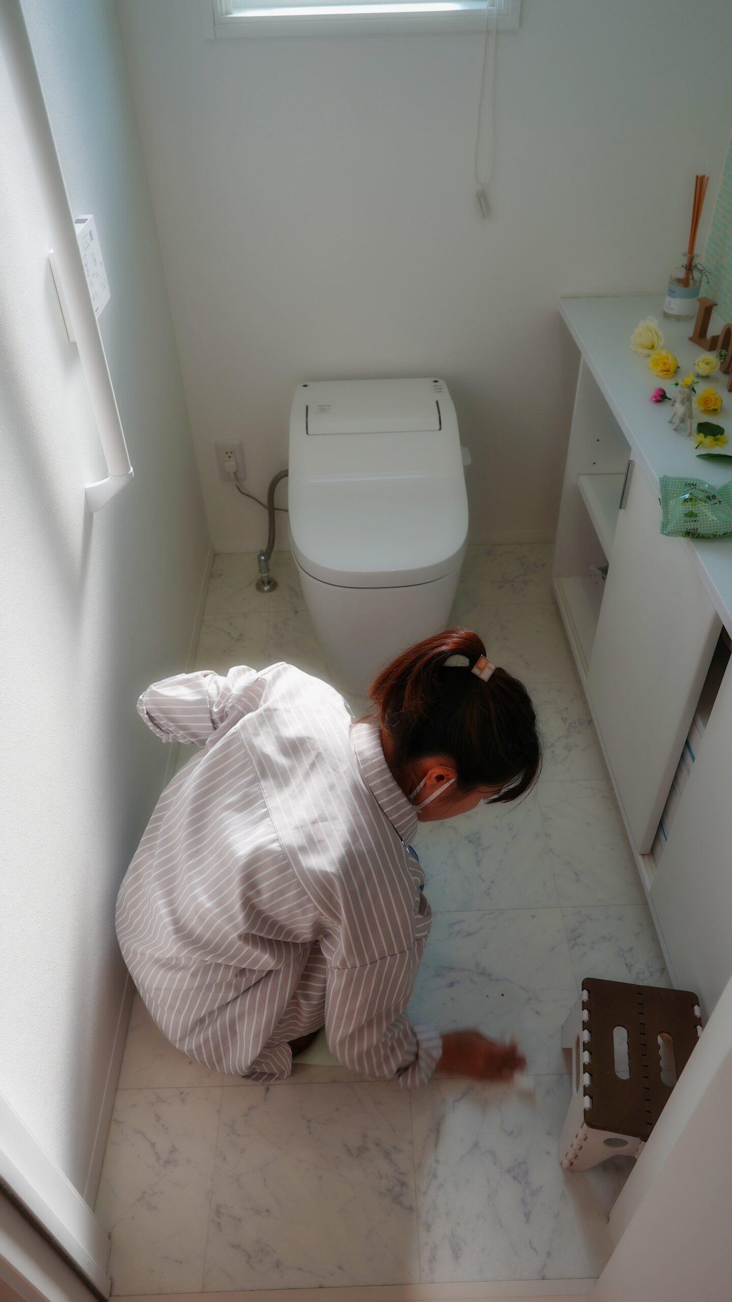 トイレ広さ